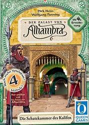 Alhambra : la Chambre aux Trésors