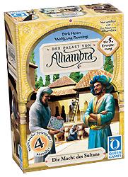 Alhambra : Le pouvoir du sultan